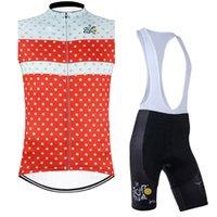 프로 남성 투어 드 프랑스 팀 사이클링 저지 여름 자전거 남자 사이클링 의류 자전거 옷 민소매 조끼 턱받이 단위 60437