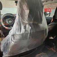 Sillas mayor del coche de la manga de plástico transparente Diseño desechable Automóvil asiento asientos cubierta de protección automática de la manga a prueba de polvo 0 29kl E19