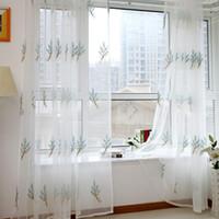 لوحة ثنى شير وشاح الستائر ستارة النافذة الرعوية الزهور تول الفوال باب ستارة النافذة