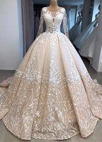 Vintage Champagne Sequined шнурка Appliqued мантии шарика Wedidng платья Роскошные длинные рукава-линии плюс размер Саудовская Дубай арабский свадебное платье