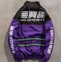 Chinese alphabet NO INTEREST Reflective Jacket Men Spring an...