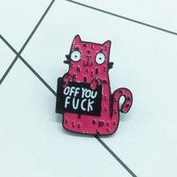 الخوف القط معطلة أنت الفوشيه بروش هدية لفتاة بوي الأزياء حقيبة الظهر قلادة الكرتون اكسسوارات الإبداعية