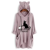 Women Casual Print Cat Ear Hooded Shirts Womens Tops And Blo...