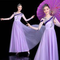 Chinese Dance Chinese Yangko Danse Vêtements Ventilant Costume Femme Classical Salle de bal Performance Performance Chinois Folk CC321