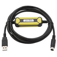 무료 배송 Amsamotion USB-XC 케이블에 적합 Xinjie XC1 XC2 XC3 XC5 PLC 프로그래밍 케이블 USB 통신 케이블 지원 WIN7