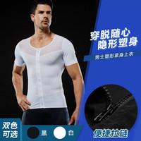 اللياقة البدنية للرجال سستة شبكة مرنة الجسم المشكل ارتداء الرجل رياضة قصيرة الأكمام