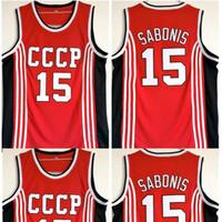 Arvydas Sabonis Jersey 15 Baloncesto CCCP Equipo Rusia College Jerseys Hombres Red Team Color Todo StTitched Sports Top Calidad a la venta
