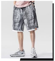 Tie Dye Straight Mens Shorts Summer Loose Breathable Outer W...