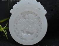 Xinjiang natural jade Afghan white jade Jade Kirin men and w...