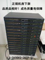100% geprüft Arbeit Perfekt für Original-H3C S3600V2-28TP-EI / LS-3600V2-28TP-EI