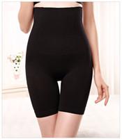 la ropa mujeres de la alta cintura que forma las bragas transpirable talladora del cuerpo que adelgaza la panza formadores de ropa interior bragas 2019 de las mujeres
