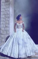 Blanco / marfil Off Hombro Vestido de bola Vestidos de novia Vestidos nupciales Vestidos personalizados De Novia Sexy Lace Court Train 2019