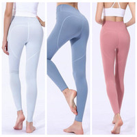 ee9989c806390 Women Skinny Leggings Heart Shaped Sports Gym Yoga Pants High Waist Workout  Tight Ninth Yoga Leggings Girls Trousers OOA6331