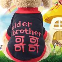 New Dog Clothes Spring and Autumn Winter Teddy Poodle Cartoo...