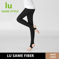 Lu Designer Brand Leggings Women de marque Lady Gym Pants Se...