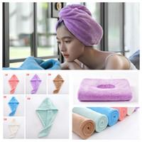 Douche Caps pour les cheveux secs magique rapide séchage serviette microfibre Turban Wrap Chapeau Casquettes Casquettes bain Spa 24 * 65cm FFA3240