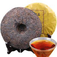 357g Olgun Pu Er Çay Yunnan Banzhang Antik ağaç Mat-kırmızı Pu er Çay Organik Pu'er Kırmızı Puer En Eski Ağacı Doğal Pu erh Siyah Puerh Çay Kek