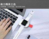 High Qality USB watch portable magnetic charger For Apple Wa...