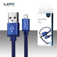 iLepo Phone USB Cable Smart Chip Quick Charge Nylon Braided ...
