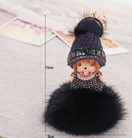 2019 Korean Style Monchhchi Sticky Fur Ball Car Keychain Gir...