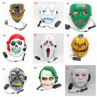 Хэллоуин маски Glow В Dark LED Light Up Face Mask Scary Skull маскарад маска Смешные маски Фестиваль Косплей Поставки подарков VT0381