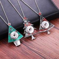 قلادة القلائد 10 ألوان مختلطة عيد الميلاد المفاجئة مجوهرات شجرة زر قلادة صالح 18 ملليمتر هدية 8824