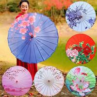 중국 전통 공예 기름 종이 우산 나무 손잡이 실크 천 우산 방우 댄스 왜냐하면 우산 웨딩 장식 BH2165 CY