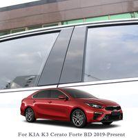 6PCS سيارة التصميم لكيا سيراتو فورتي K3 BD 2019 إلى الوقت الحاضر نافذة السيارة ملصق تريم الأوسط العمود ملصقات PVC الملحقات الخارجية