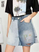 Toyouth Summer Women' s Clothing Flower Embroidery Denim...
