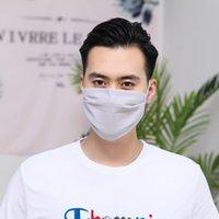 El más reciente de hombres y mujeres, además de a prueba de polvo y máscaras de algodón puro mascarilla ajustable a prueba de sol de diseño de moda máscara fina negro 6057