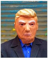 Дональд Трамп Латекс маска Миллиардер американский президент США Политик Костюмированный WL1089