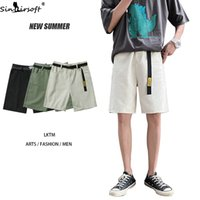 Jeans d'été shorts de denim d'été coton doux simple lâche cinq points pantalon mode mode casual hétéro pour hommes