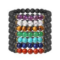 Occhi della tigre del turchese di pietra naturale Bracciale Lava Rock olio essenziale diffusore in rilievo gioielli braccialetto designer per donne degli uomini