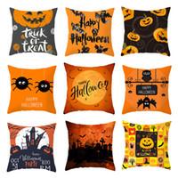Хэллоуин украшения Диван Подушка Обложка тыквы Bat Оранжевый Бросьте наволочки 45 * 45см Couch Наволочка Luxury Home Decor