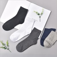 algodón poliéster 2 pares entrenador calcetines lisos para hombre blanco y negro para mujer del tobillo calcetines ocasionales