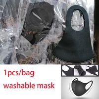 Buz ipek 1pcs / torba Siyah yetişkin Tasarımcı Maske Yüz kapak Karşıtı Toz Ağız Maskeleri Maske Yeniden Yıkanabilir koruyucu maske 30 * 13cm Parti Maskesi