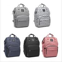 엄마 기저귀 가방 기저귀 가방 가방 B4367 변경 주최자 출산 배낭 Desinger Hangbags 패션 간호 가방 야외 여행 가방을