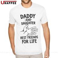 빅 사이즈 의류 생활 재미 있은 t- 셔츠 남성 힙합 패션 반팔 클래식 T 셔츠 80 년대 들어 아빠와 딸이 가장 친한 친구