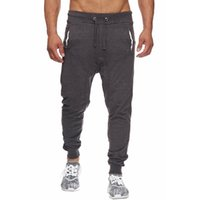 Mens Elastic Waist Pencil Pants Casual Spring Autumn Fashion...