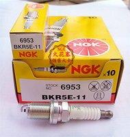 Оригинальный NGK лазерный никель свечи зажигания NGK BKR5E-11 6953 для FFORD HHYUNDAI INFINITI G20 TTOYOTA JJAGUAR KKIA MMAZDA MMERCEDES-BENZ