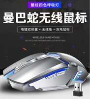 new 2020 Wireless Gaming Mouse for Gamer PC Computer Mice La...