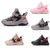 Retail kids basketball shoes Boys Girls Cotton Flax warm lea...