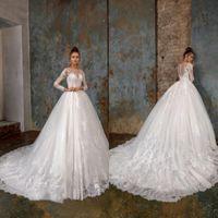 Robes de mariée à manches longues élégantes modestes élégantes robes de mariée robe de mariée 2020 Robes de mariée vintage