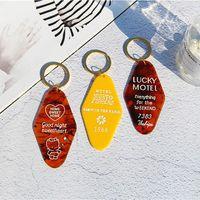 Personalizado Gravar Chaveiro Acrílico Motel Hotel Chaveiro Acetato Chaveiro Mulheres Saco Decoração Presentes Delicados Da Promoção
