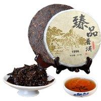 Preferências 357g Yunnan Treasure Coleção 1996 Ripe Puer chá Bolo Preto Puer chá orgânico Natural Pu'er árvore velha Cozido Puer Chá Verde Alimentos