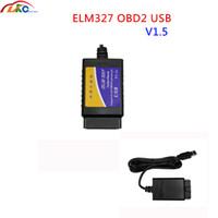 100шт / серия DHL ELM 327 USB v1.5 V04HU OBD2 сканер Code Reader USB интерфейс Автомобиль Fault диагностический сканер Бесплатная доставка