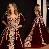 NOUVEAU Caftan Caftan Robes de soirée Velvet Velvet Bourgogne Baline à moitié manches Or Prestive Dentelle Dentelle Applique Arabe Dubai Abaya Robes d'occasion