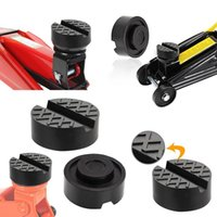 Universal Auto Car Jack Rubber Pad Car Jack Support Block Ru...