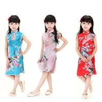 2016 style chinois Qi Pao cheongsam robe fille pour les enfants filles FYQ
