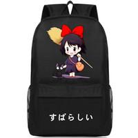 Kiki ظهره Kikis تسليم خدمة يوم حزمة أنيمي حقيبة مدرسية الكرتون packsack طباعة حقيبة الظهر الرياضة المدرسية daypack في الهواء الطلق